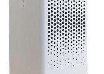 Respirador purificador de ar com filtro